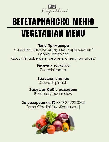 vegetariansko menu